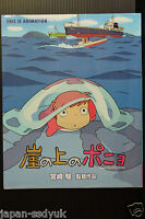 Ponyo on Cliff by Sea This is Animation Ghibli book