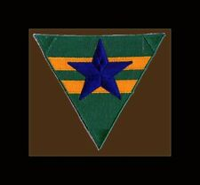 Firefly Independents Browncoat rank Patch #4