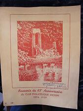 Serigraphy A Haefeli Souvenir 65 th Birthday Club Philatelic Martin