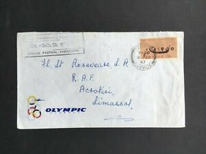 CYPRUS 1967 ORANGE FESTIVAL CACHET ON OLYMPIC AIRWAYS COVER TO LIMASSOL