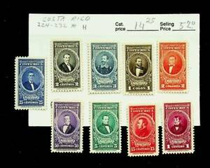 COSTA RICA FAMOUS PEOPLE 9v MH STAMPS SG #242-32 CV $14.25