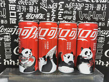 china 2020 Coca Cola chengdu The panda limited edition can of 4 empty