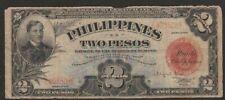 1941 PHILIPPINES 2 PESO NOTE
