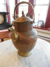 Antique Middle Eastern Copper and Brass Tea Kettle