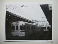 JAP533 - 1965 KEIO TEITO Railway - ELECTRIC TRAIN No5756 PHOTO - Meidaimai Japan
