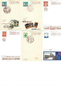 Japan: 6 postal stationery, some cancelled special, good condition, EBJP025