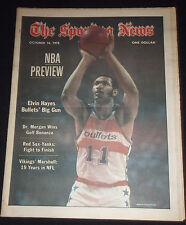 October 14, 1978 The Sporting News ELVIN HAYES (vg) Washington Bullets
