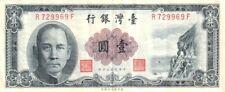 Chine Taiwan 1961 billet neuf de 1 Yuan pick P1971a UNC Uncirculated