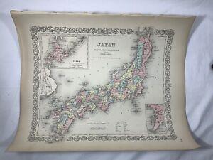 JAPAN, No #29, Antique Atlas Map 1855 Colton World Maps