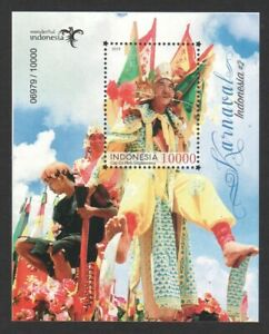 INDONESIA 2019 TOURISM CARNIVAL SERIES 2 SOUVENIR SHEET OF 1 STAMP IN MINT MNH