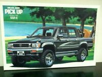 Aoshima Kit di Montaggio 1:24 Toyota Hilux 4WD PICK UP Double Cab SSR-X MIB