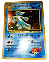 Pokemon Card - Japanese Misty's Golduck (#55) Gym Heroes Rare Holo ***NM-MINT***