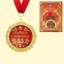 Medaille in einer Wunschkarte Geschenk Souvenir auf russisch 55 Лет 55 Jahre