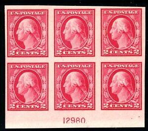 USAstamps Unused VF US Washington Imperforate Plate Block Scott 482 OG MNH