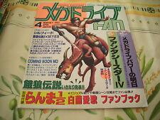 >> SEGA MEGADRIVE FAN REVUE ISSUE MAGAZINE JAPAN IMPORT APRIL 1993 04/93! <<