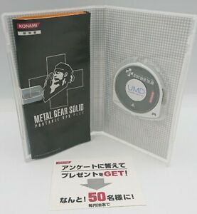 PSP Metal Gear Solid Portable Ops Plus PlayStation Portable Konami Game Japan