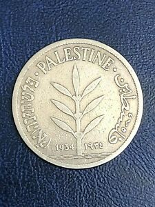 Palestine 100 Mils 1934, Silver 0.72, Key Date! Very Rare Coin, Only 200K Minted