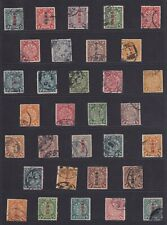 CHINA LOT OF 32 COILED DRAGON INTERESTING CANCELS!
