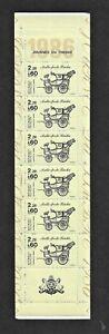 HICK GIRL- M.N.H. FRANCE BOOKLET PANE OF 6  SC#B600a  1988 POSTAL COACH    A1