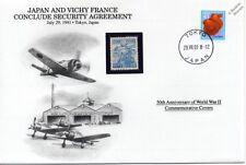 La segunda guerra mundial 1941 Japón y acuerdo de seguridad Vichy Francia Sello Cubierta (Danbury Mint)