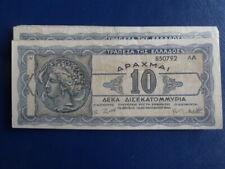 1944 Nazi German/Axis Occupied Greece 10 billion Drachma-Good Cond-19-146