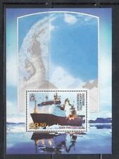 BRITISH ANTARCTIC TERRITORY MNH HMS PROTECTOR S/SHEET