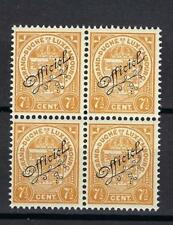 Luxembourg 1919 Sc# O86 Arms 7.5c official block 4 MNH