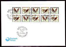 Färöer 1996 FDC Mi.298/99 Tiere Animals | Vögel Birds