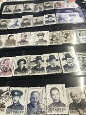 China 35 Used Stamps All Figers And Emperors