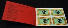 Ghana Postage Stamps Booklet in Unused Condition EXCELLENT Collectible!