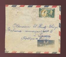MALI FRENCH SAHARA to GUINEA AIRMAIL 1960 KASSARO HEXAGONAL POSTMARK