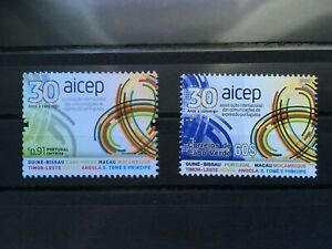 PORTUGAL Cabo Verde - joint issue - emissão conjunta 2020 - AICEP série