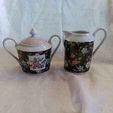 Mary Engelbreit decorative creamer & sugar bowl