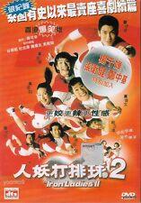 Iron Ladies 2 (2003) Thai Movie _ English Sub _ DVD Region 0 _ Sujira Arunpipat