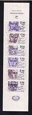 timbres France carnet personnages célèbres 1985 luxe **