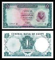 EGYPT 1 £ Pound EGP 1967 P-37  XF+ > *TUTANKHAMEN ***
