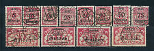 Danzig Wappen + Guldenwährung 1923 Michel 181-192 geprüft (S14353)