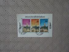 STAMPS   LAOS   1976   MINI SHEET   FAMOUS PAGODA