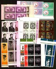 Ireland Eire MNH Selection of set in blocks of 4 Unmounted Mint Stamps Lot 1/3