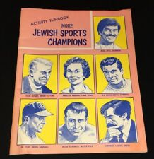 1973 more Jewish Sports Champions activity funbook Stamp Set 16 Rosenfeld Rosen