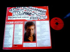 VLADIMIR VISSOTSKI/RARE POLYDOR 2473 077/LA CORDE RAIDE/FOLK/FRENCH PRESS