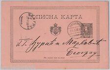 SERBIA Србија Srbija- POSTAL STATIONERY CARD from Kragujevac 1889