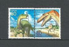 ˳˳ ҉ ˳˳R273-74 Japan Prefectural Dinosaurs, Fukui 1999 complete Animals Japon 日本