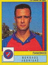 N°294 VOKOLOS PANIONIOS GSS GREECE PANINI GREEK LEAGUE FOOT 95 STICKER 1995