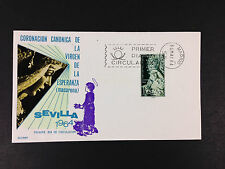FDC First Day Cover Cachet 1964 La Macarena Virgin of Hope Seville Sevilla
