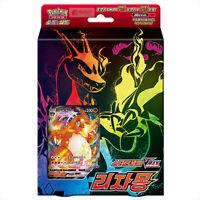 Pokemon Card Game Sword & Shield Starter Set VMAX Charizard Korean edition Deck