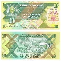 Uganda 10 Shillings 1987 P-28 Banknotes UNC