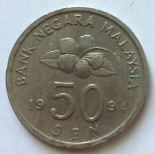 Second Series 50 sen coin 1994