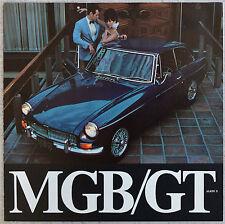 MG MGB GT 1968 fold out brochure showroom fresh