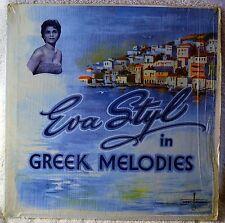 Eva Styl in Greek Melodies LP Shrink Female Vocal Greece Torch Singer LatinStyle